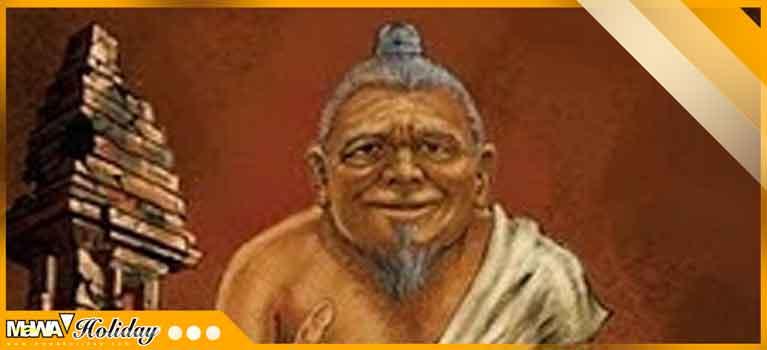 Legenda Pura Tanah Lot Bali