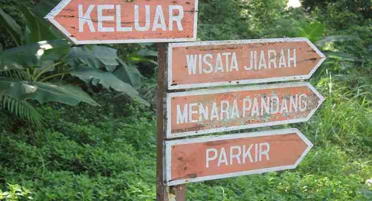 Info Wana Wisata Pantai Karang Nini Pangandaran